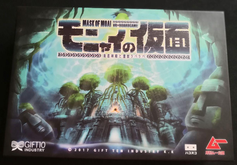 Igra na dan –  Mask of Moai